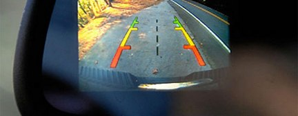 Ford Rear View Camera System