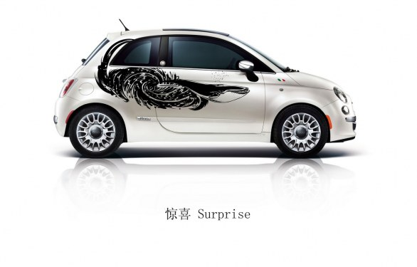 Fiat 500 First Edition Cina