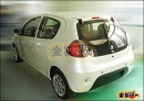 Geely Aoo