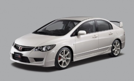honda civic type r 4 porte per il giappone. Black Bedroom Furniture Sets. Home Design Ideas