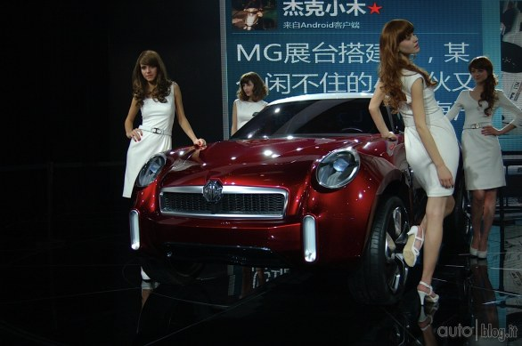 MG Icon Concept, MG5, MG6 ed MG3 Xross - Salone di Pechino 2012 Live