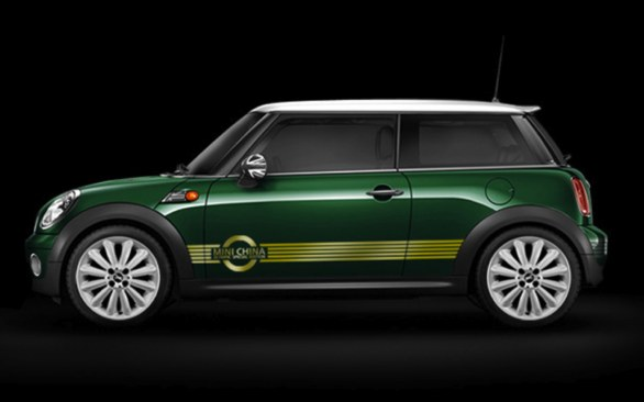Mini Cooper China Olympic Special Edition