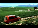 Skoda Roomster R101 Limited Edition