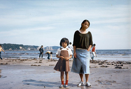 Imagine Finding Me di Chino Otsuka