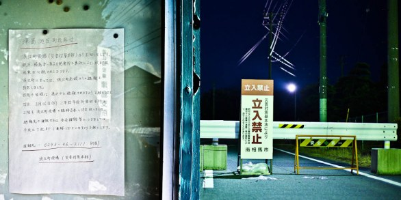 Evacuation Orders and Roadblocks, Fukushima, Japan © Jan Smith 2011