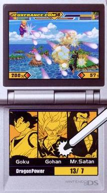 Dragonball Z DS