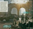 Battlefield 3: scansioni da Game Informer