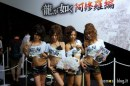 Cosplay e Booth Babes dal TGS 2011: galleria immagini