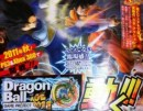 Dragon Ball: GAME PROJECT AGE 2011