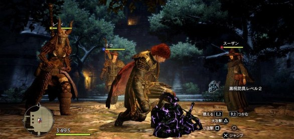 Dragon\'s Dogma: Dark Arisen - galleria immagini