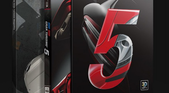 Gran Turismo 5 - Collector's Edition Giapponese