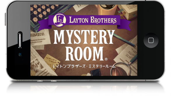 Layton Brothers: Mystery Room - prime immagini