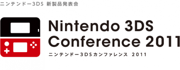 Nintendo 3DS Conference 2011