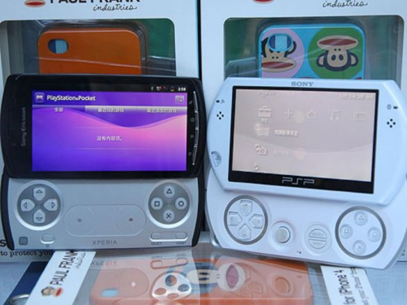 PlayStation Phone in uscita ad aprile