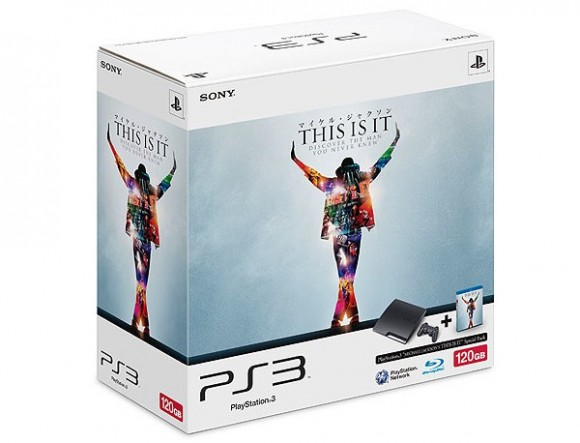 PS3: bundle dedicato a Michael Jackson con This Is It in GiapponeMichael