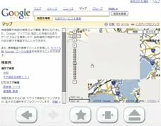 Wii Browser
