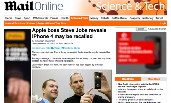 Mail online e iPhone 4