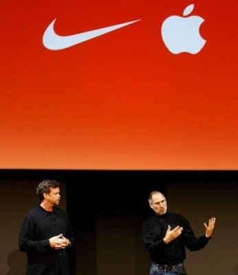 Nike Event