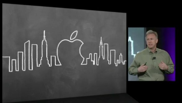 Apple Educational Event: disponibile in streaming video e iTunes