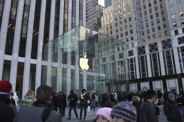 apple new york city