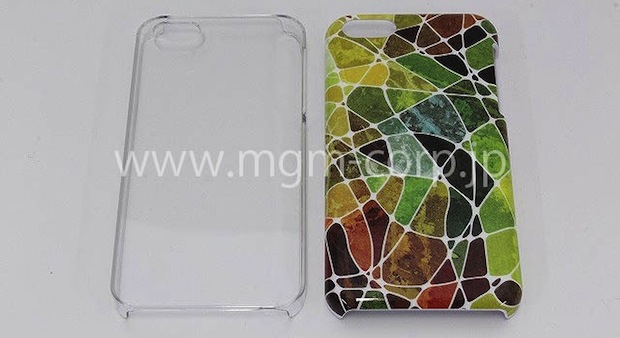 iphone5-lowcost-cover