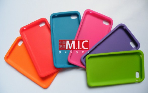 Cover iPhone 5 ovunque