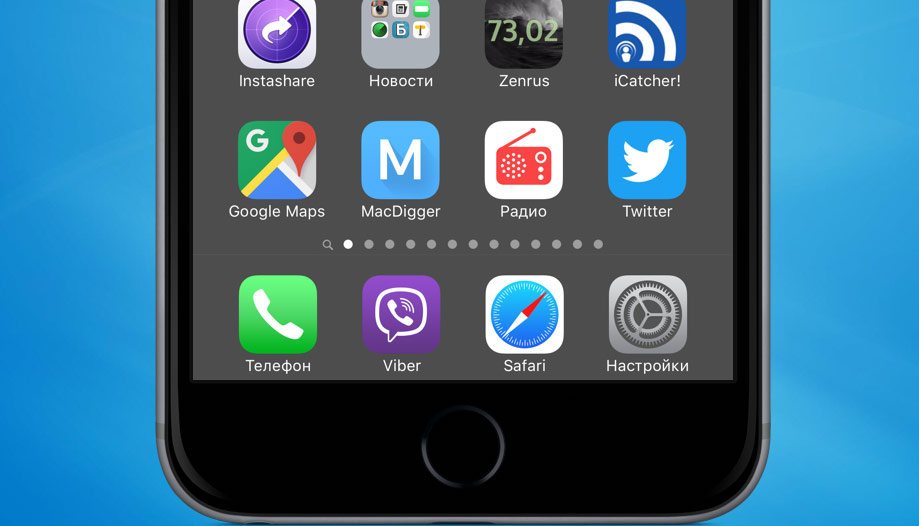 Dock Iphone Trasparente Nascondere Dock Iphone Nascondere Barra