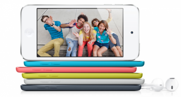 ipod touch 7g