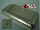 iphone con apertura flip: iPhone V126 clamshell