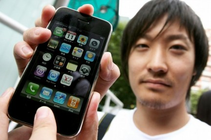 iPhone a gonfie vele in Giappone