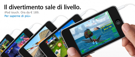 nuovo ipod touch 2009