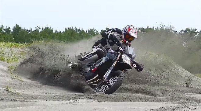 Yamaha MT-09 Adventure [Video]