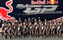 Red Bull Rookies Cup \'09