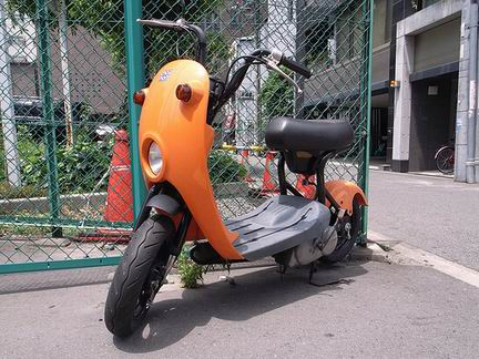 Scooter o insetto?